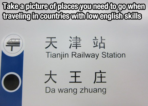 What to do when you travel to a country where they don't speak english and need to ask for directions
